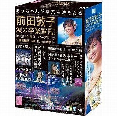 前田敦子 涙の卒業宣言! in さいたまスーパーアリーナ ~業務連絡。頼むぞ、片山部長! ~ スペシャルBOX