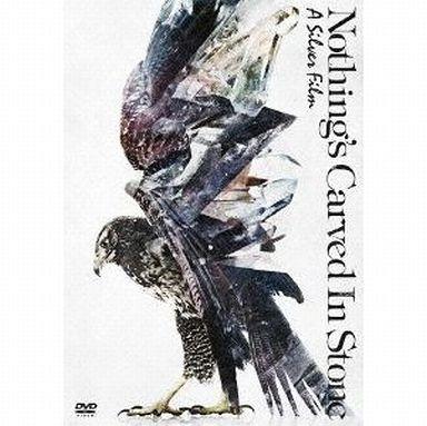 【中古】邦楽DVD ナッシングス カーブド イン ストーン / A Silver Film