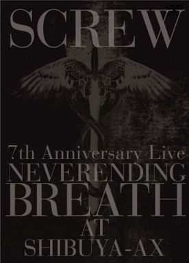 【中古】邦楽DVD 7th Anniversary Live NEVERENDING BREATH AT SHIBUYA-AX[初回限定盤]