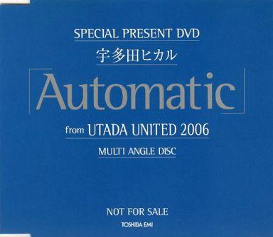 宇多田ヒカル / Automatic from UTADA UNITED 2006 MULTI ANGLE DISC