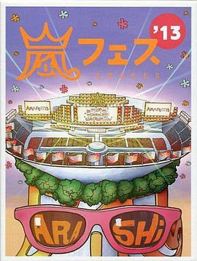 嵐 / ARASHI アラフェス'13 NATI...