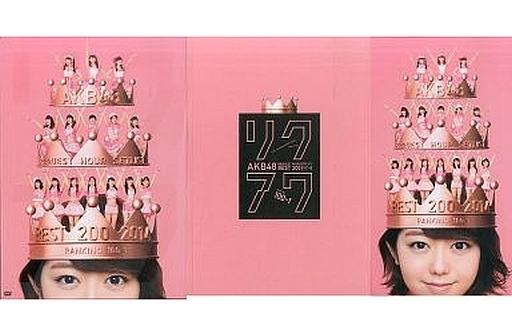 【中古】邦楽DVD AKB48 リクエストアワーセットリストベスト200 2014(100?1ver.)スペシャルDVD-BOX(生写真欠け)