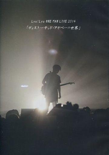【中古】邦楽DVD Lyu:Lyu / ONE MAN LIVE 2014 「ディストーテッド・アガペーの世界」 [通常版]