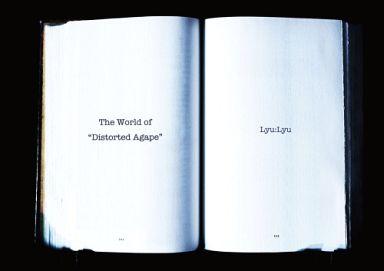 【中古】邦楽DVD Lyu:Lyu / ONE MAN LIVE 2014 「ディストーテッド・アガペーの世界」 [初回限定版]
