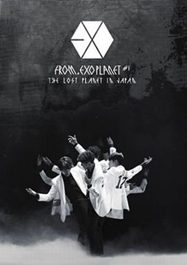 EXO FROM. EXOPLANET#1 - THE LOST PLANET IN JAPAN [通常版]