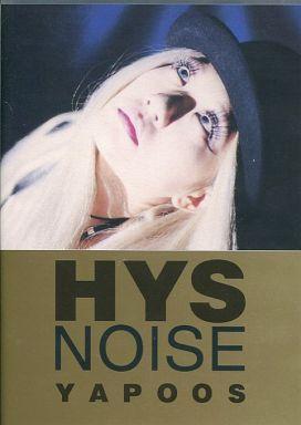 【中古】邦楽DVD YAPOOS / HYSNOISE