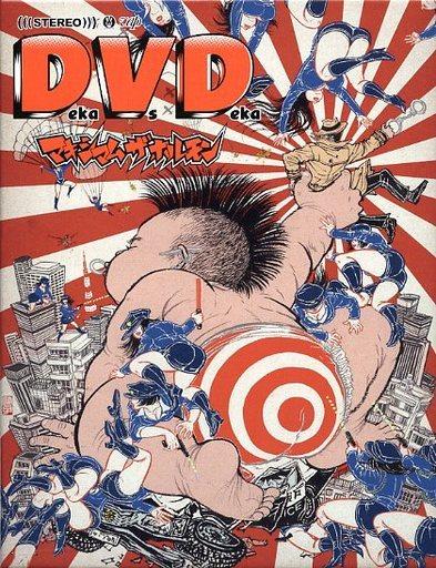 【中古】邦楽DVD マキシマムザホルモン / Deka Vs Deka ?デカ対デカ?