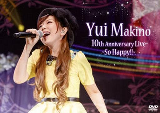 牧野由依 / Yui Makino 10th Anniversary Live ~So Happy!!~[初回版]