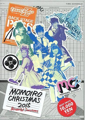 【中古】邦楽DVD ももいろクローバーZ / ももいろクリスマス2015-Beautiful Survivors- DVD BOX