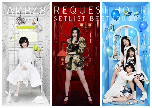 【中古】邦楽DVD AKB48 / AKB48単独リクエストアワー セットリストベスト100 2016(生写真欠け)