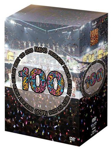 NMB48 / NMB48 リクエストアワーセットリストベスト 100 2015