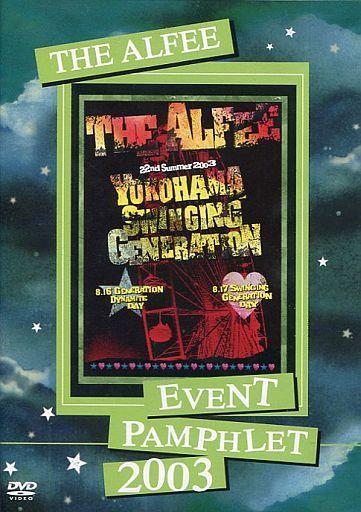 the alfee event pamphlet 2003 中古 邦楽dvd 通販ショップの駿河屋