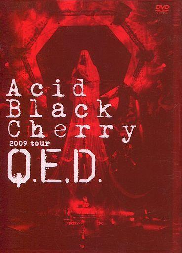"Acid Black Cherry 2009 tour ""Q.E.D.""[初回版]"