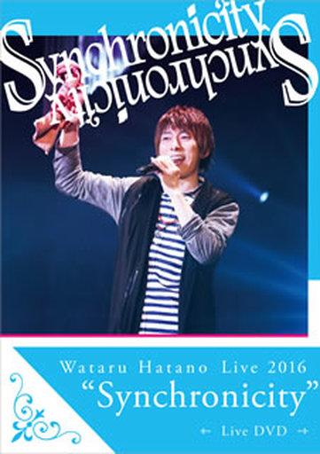 "羽多野渉 / Wataru Hatano Live2016 ""Synchronicity"" Live DVD"