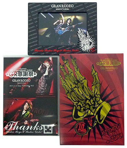 【中古】邦楽DVD GRANRODEO / ロデオ組 presents 10th ANNIVERSARY EVENT GR感謝祭