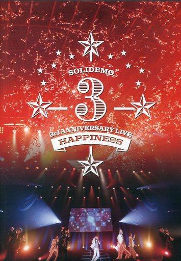 【中古】邦楽DVD SOLIDEMO / SOLIDEMO 3rd ANNIVERSARY LIVE Happiness