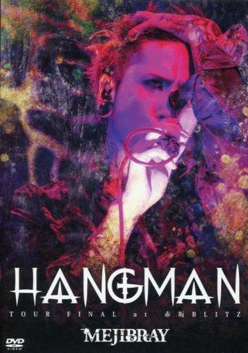 【中古】邦楽DVD MEJIBRAY / HANGMAN TOUR FINAL at 赤坂BLITZ