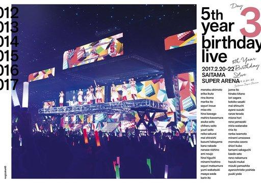 乃木坂46 / 乃木坂46 5th YEAR BIRTHDAY LIVE 2017.2.20-22 SAITAMA SUPER ARENA DAY3