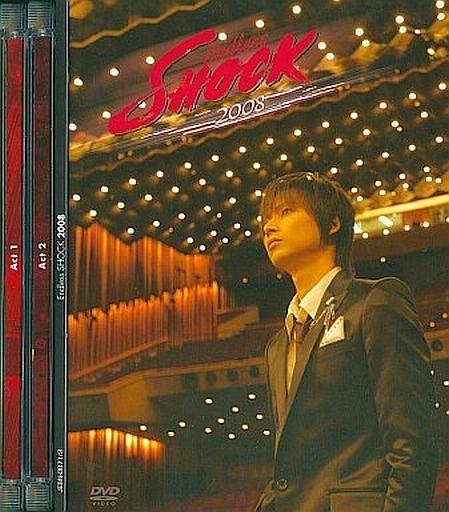 【中古】邦楽DVD ランクB)堂本光一/Endless SHOCK 2008[限定盤]