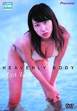 石井あや / HEAVENLY BODY