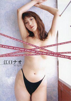 BODY ATTACK / 江口ナオ