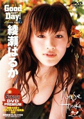 綾瀬はるか / Good Day! YOUNG SUNDAY PREMIUM DVD