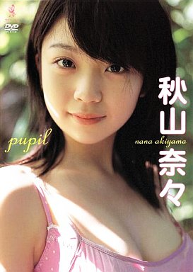 秋山奈々/Pupil