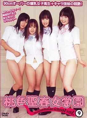 PEACH 桃色聖春女学園(9)