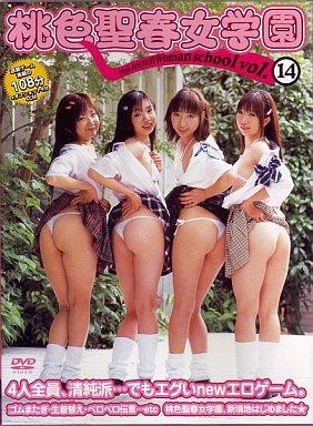 桃色聖春女学園 Vol.14