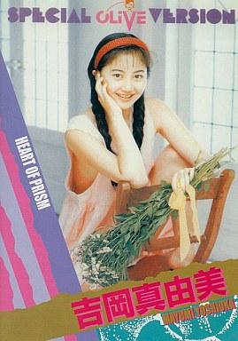 吉岡真由美 / HEART OF PRISM