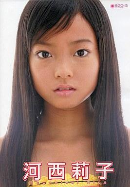 河西莉子、桃瀬なつみ / 河西莉子12歳のちょっと不思議な日記 ~莉子たむの夏休み上巻編~