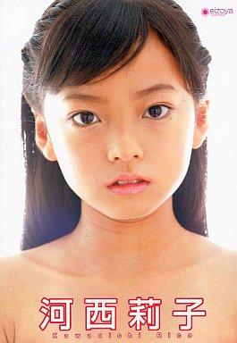 河西莉子、桃瀬なつみ / 河西莉子12歳のちょっと不思議な日記 ~莉子たむの夏休み下巻編~