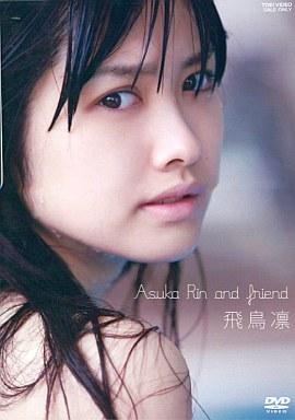 飛鳥凛 / 飛鳥凛 and Friend