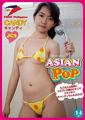 Asian pop candy