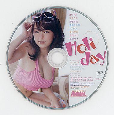 オムニバス / Holiday(2011 ヤングアニマルNo.9 特別付録)