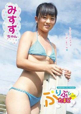 みすずちゃん / ぷりぷりたまご vol.90 みすずちゃん