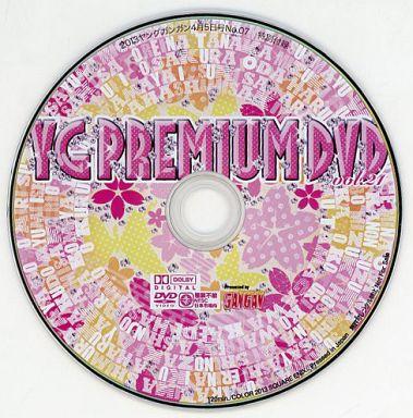 YG PREMIUM DVD vol.21(2013ヤングガンガン4月5日号 No.7 特別付録)