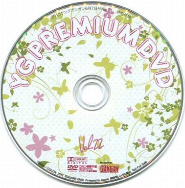 YG PREMIUM DVD Vol.22 (2013ヤングガンガン 6月7日号No.11 特別付録)