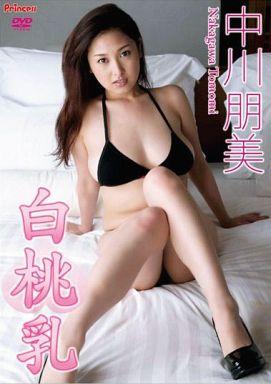 中川朋美さんのビキニ