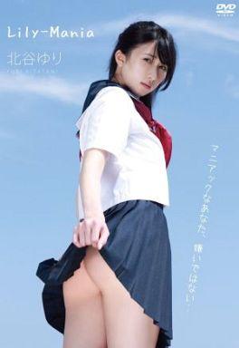 北谷ゆり / Lily-Mania