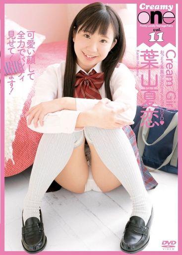 葉山夏恋 / Cream Girl
