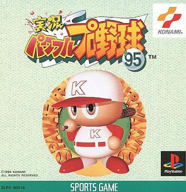 実況パワフルプロ野球95 | 中古 ...