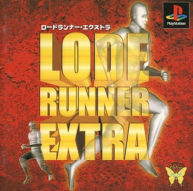 【中古】PSソフト ロードランナーエクストラ