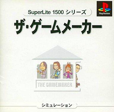The game maker (SuperLite 1500)