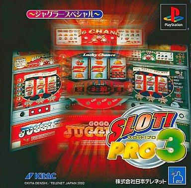 レトロゲームとマンガとももクロと  プレイステーションの ボードゲーム テーブルゲームだけの 名作プレミアソフトランキング50