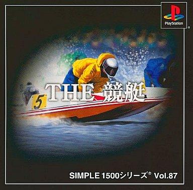 【中古】PSソフト THE 競艇 SIMPLE1500シリーズ Vol.87