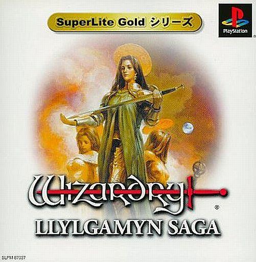 【中古】PSソフト ウィザードリィ リルガミンサーガ SuperLiteGOL