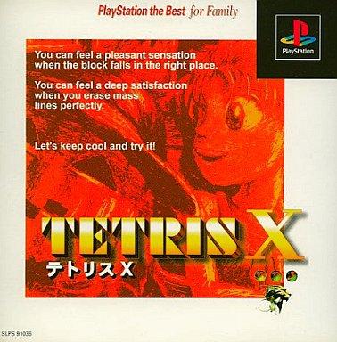 【中古】PSソフト テトリスX(Best)