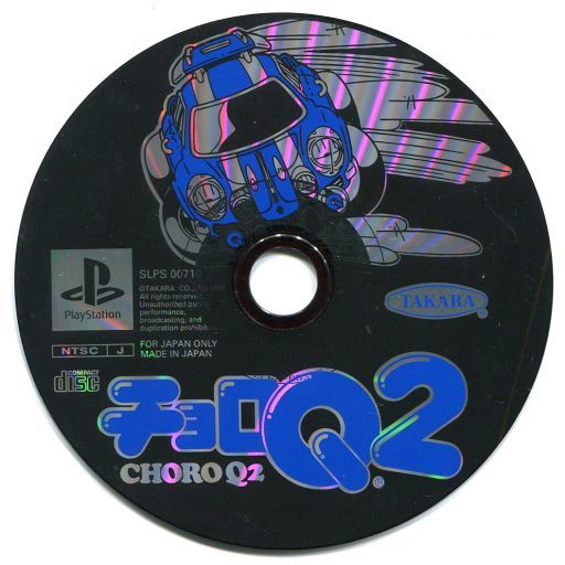 Choro Q2 (condition: game disc only)