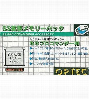 【中古】セガサターンハード プロコマンダー用 SS拡張メモリーパック